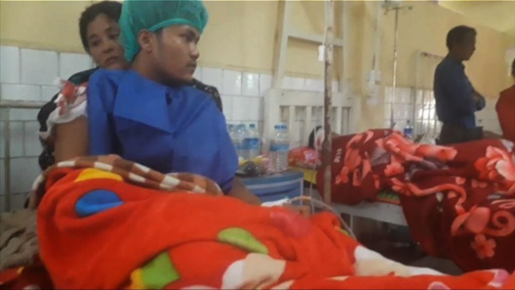 緬甸若開邦示威 七人被警擊斃