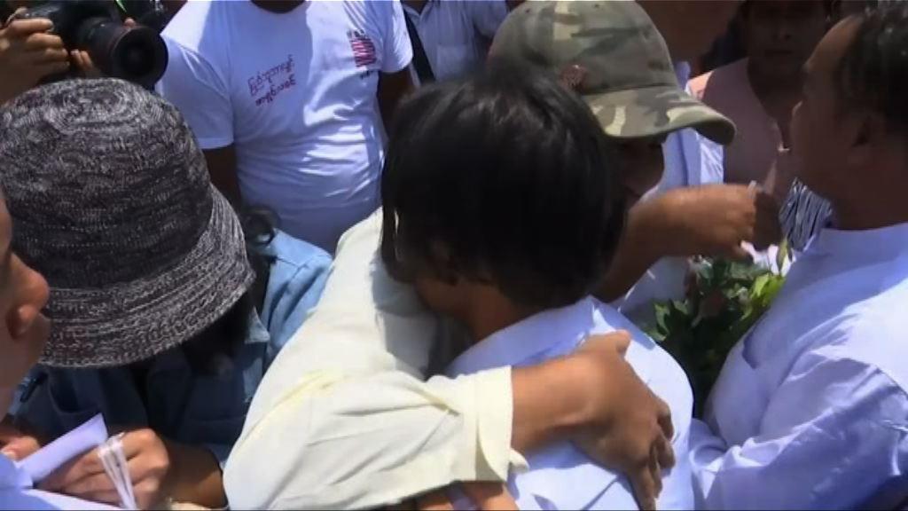 緬甸宣布特赦八千多名囚犯