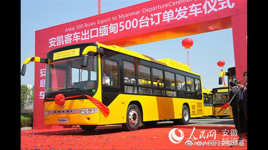 緬甸仰光引入中國巴士計劃惹爭議