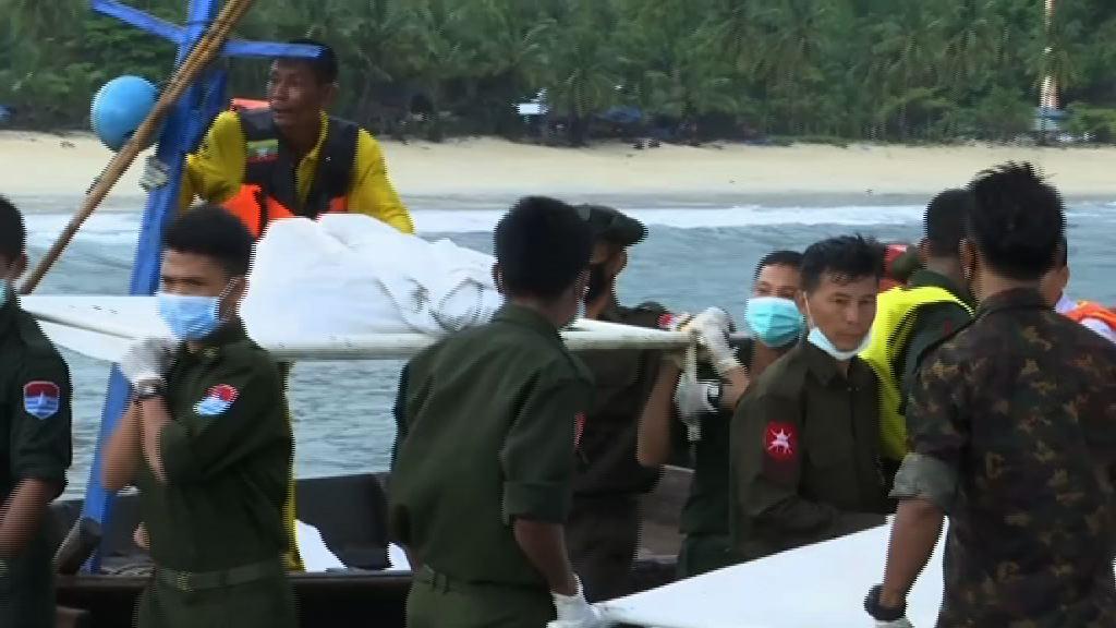緬甸運輸機失事發現多具遺體