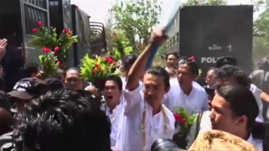 緬甸釋放因參加示威被捕學生