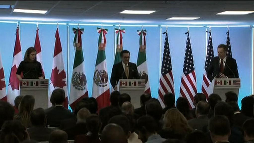 新一輪北美自由貿易談判未取得成果