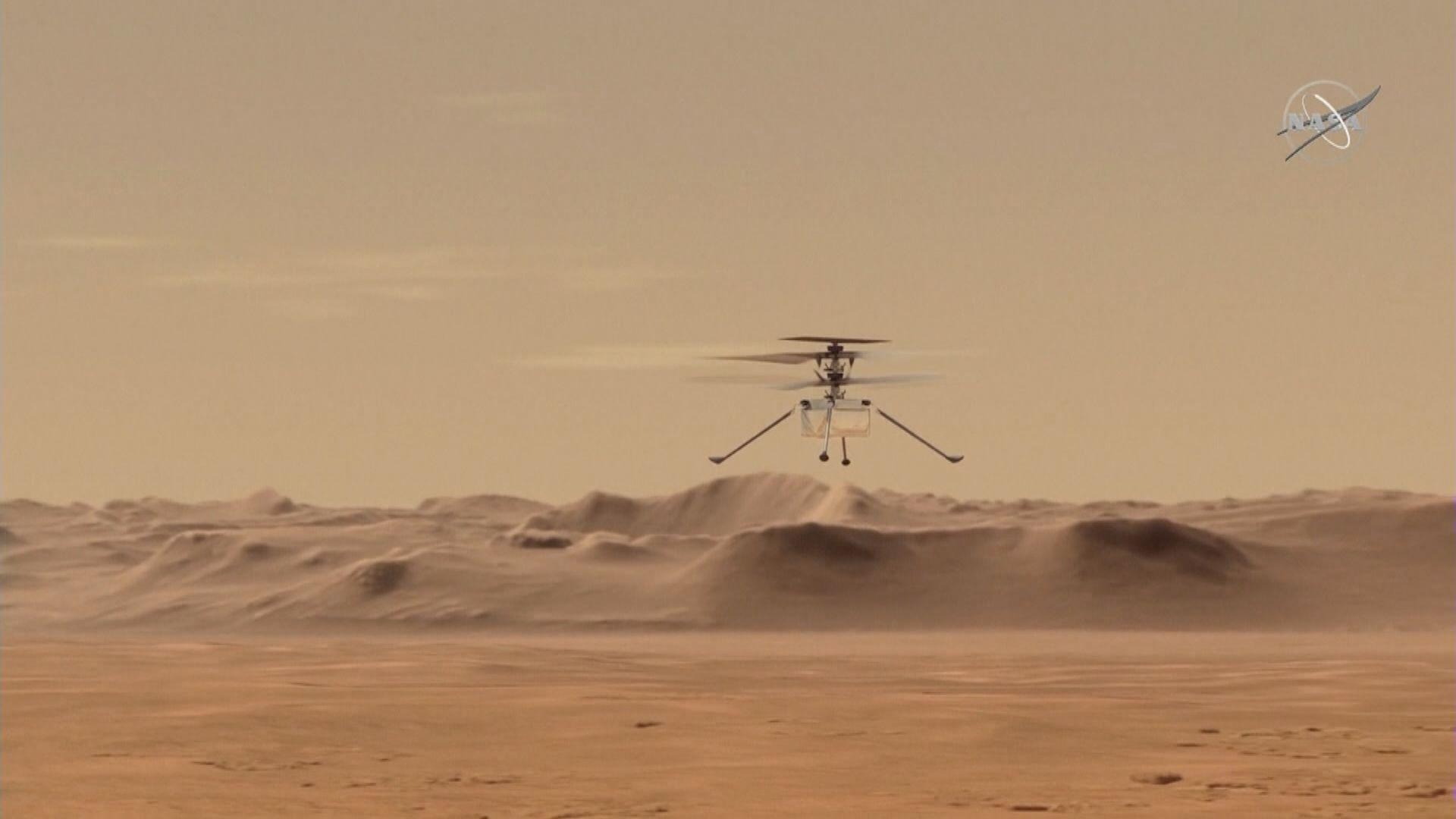 美國無人直升機於火星飛行 時速超越地球試飛時紀錄