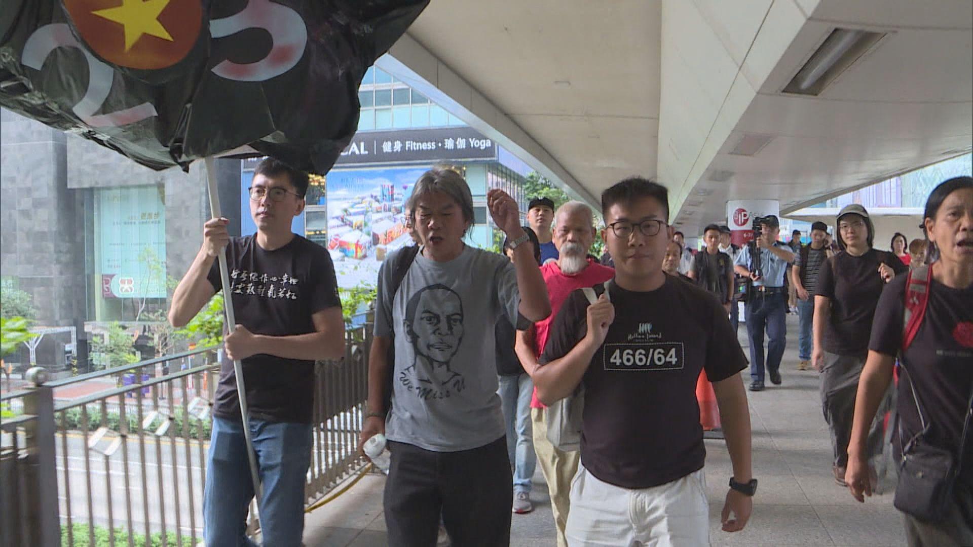 社民連遊行爭釋放維權律師
