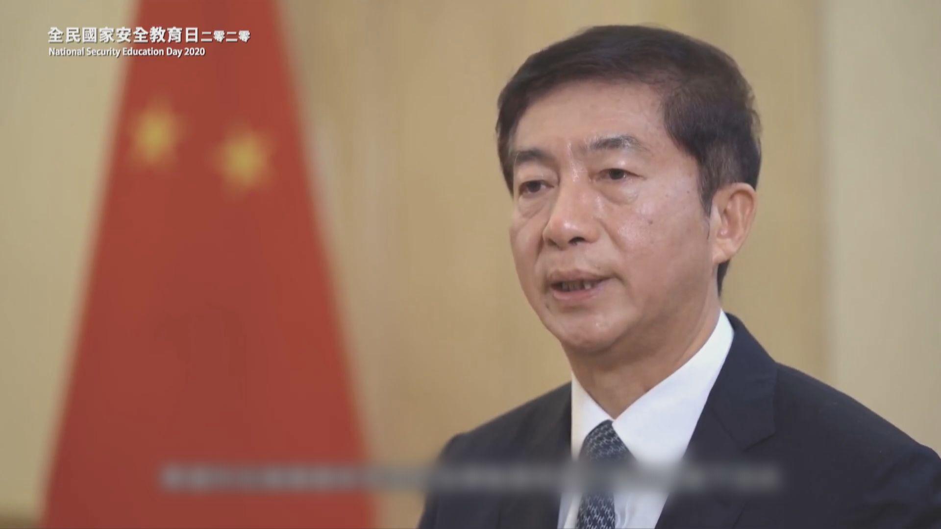 駱惠寧:香港在維護國家安全制度上要盡快下工夫