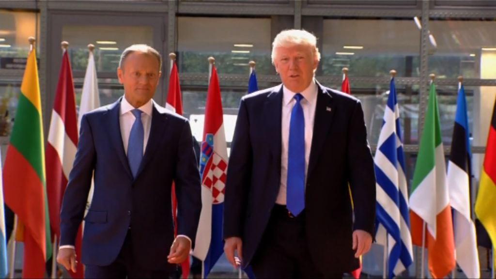 特朗普與歐盟領袖會面