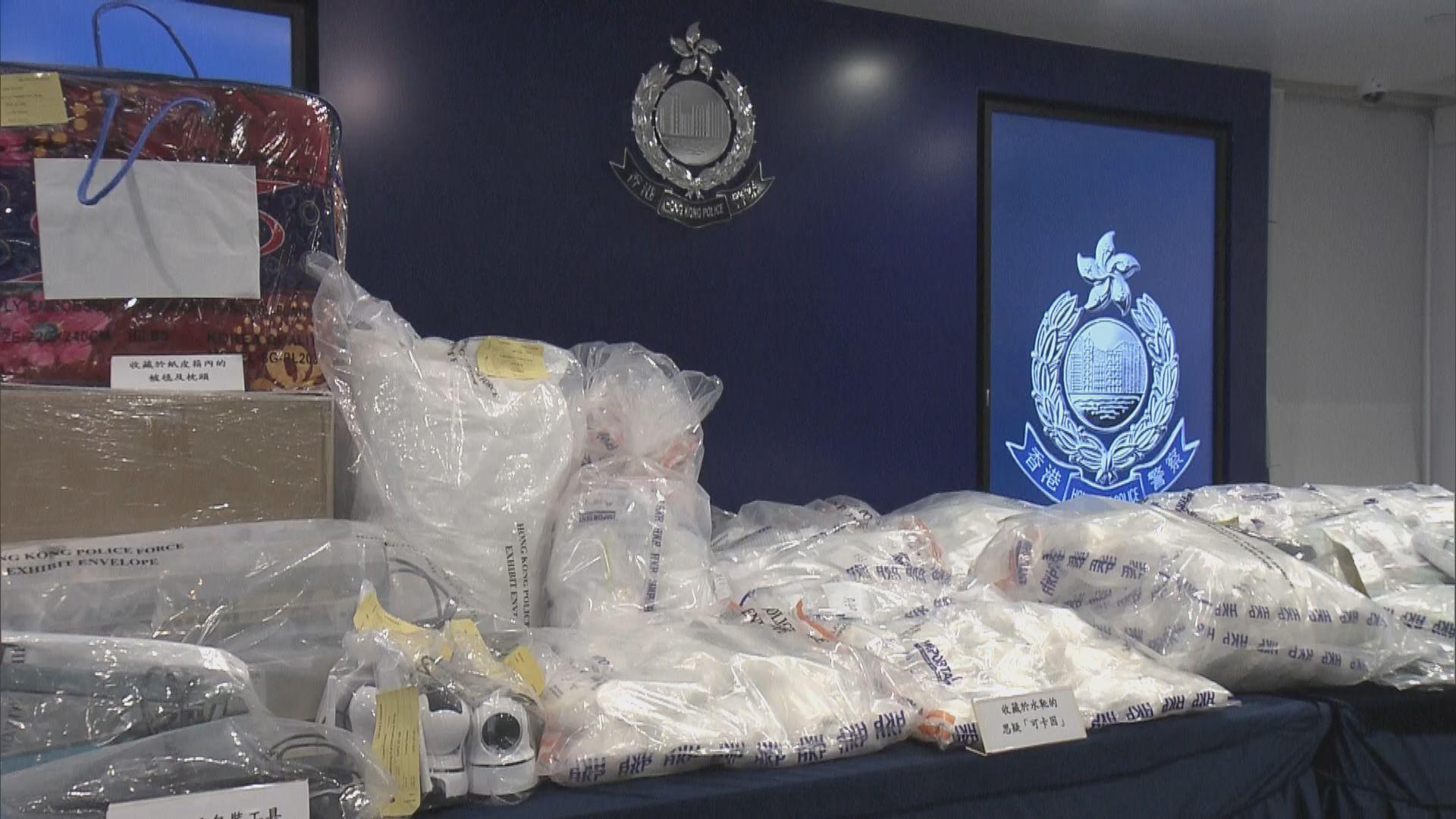 毒品調查科偵破兩宗販毒案檢逾億元懷疑毒品