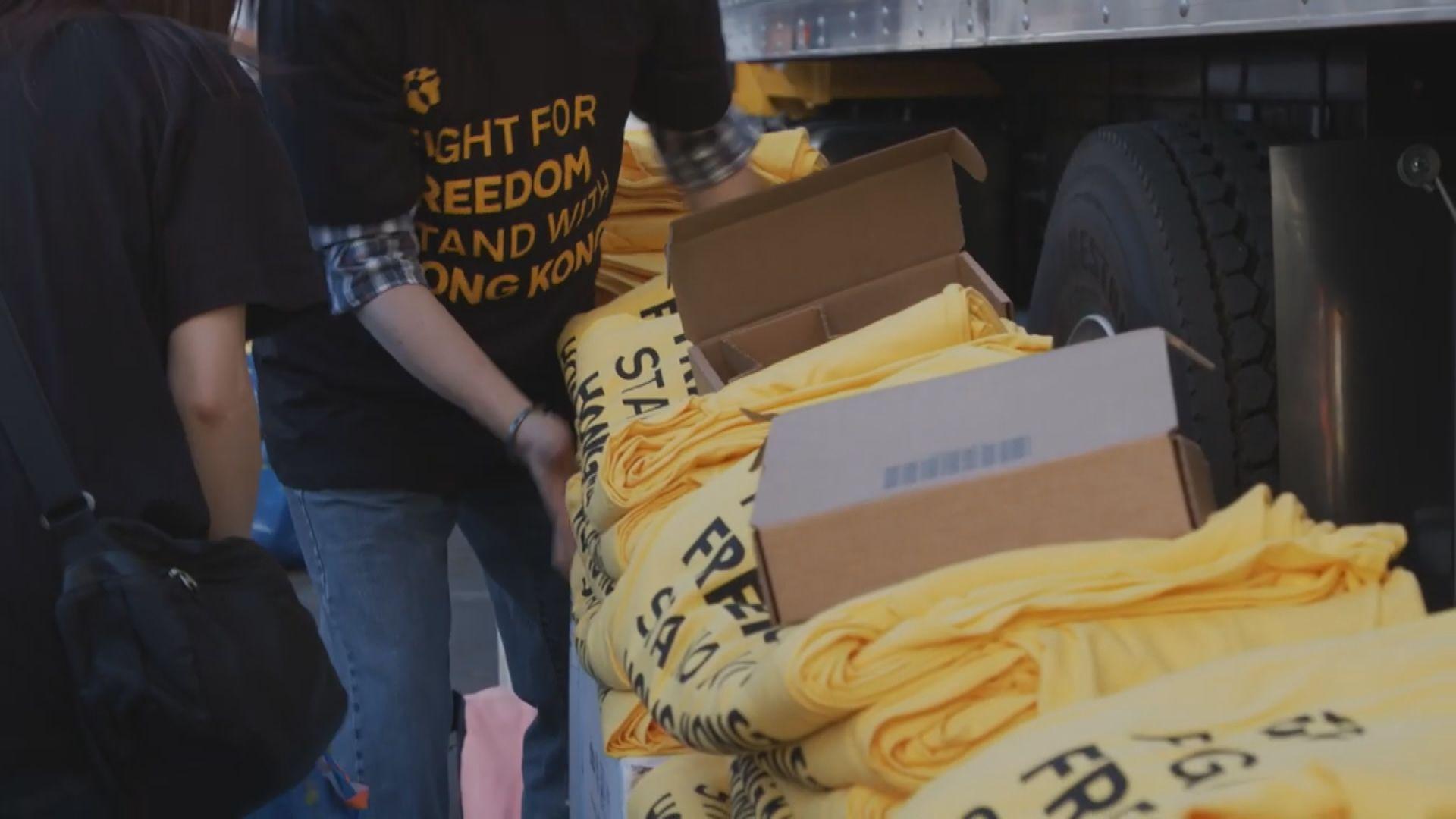 湖人主場外有人派發支持香港T恤
