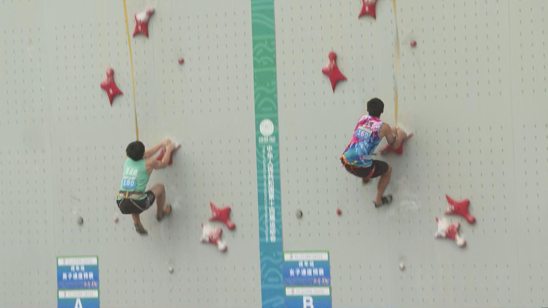 全運會攀岩男子速度賽 港隊黃卓楠及陳翔志預賽止步