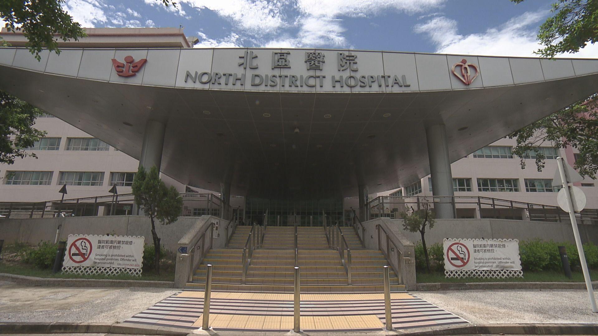 北區醫院護士漏派藥 病人其後不治