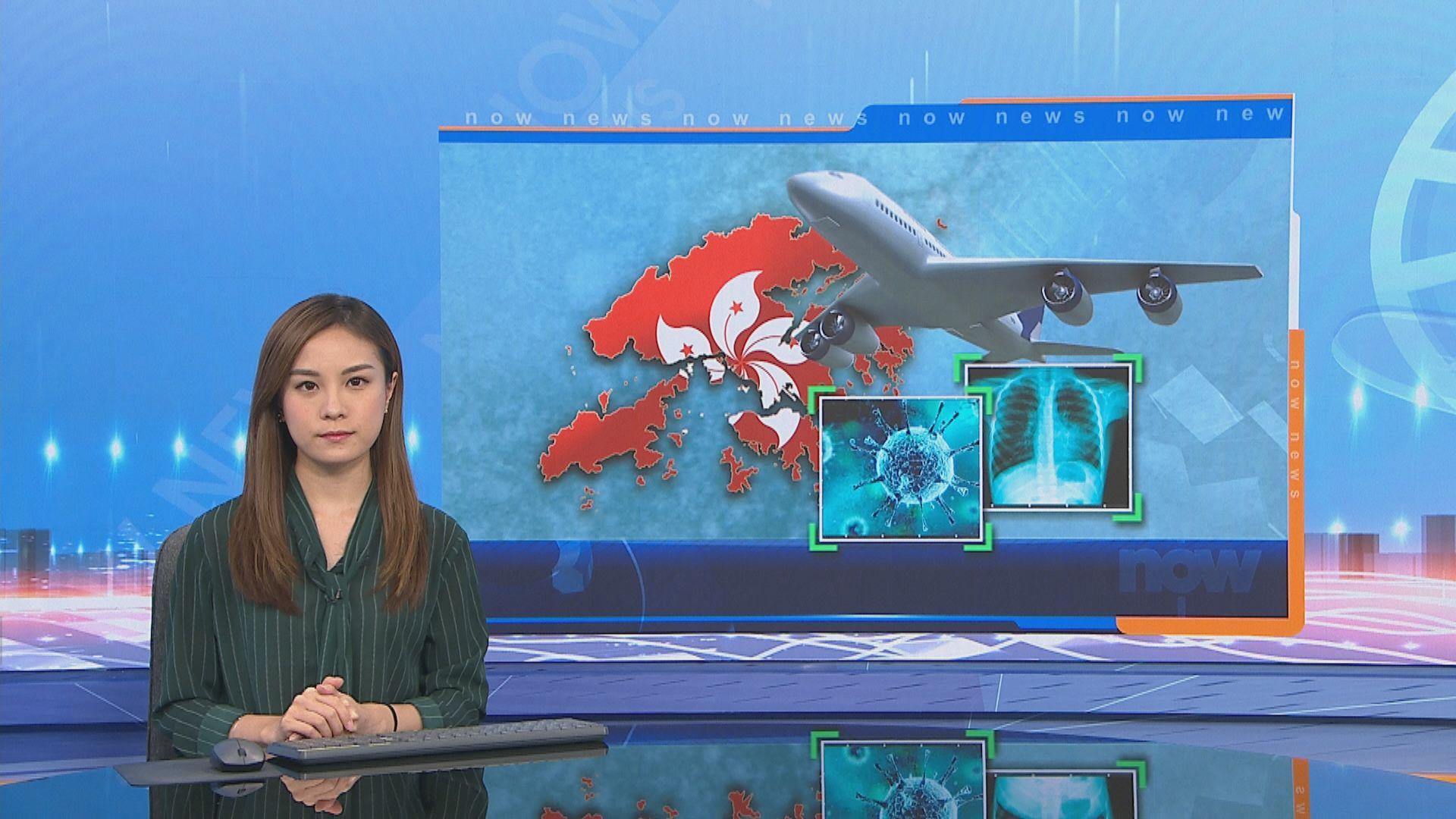政府暫定明天安排航班接載滯留尼泊爾港人