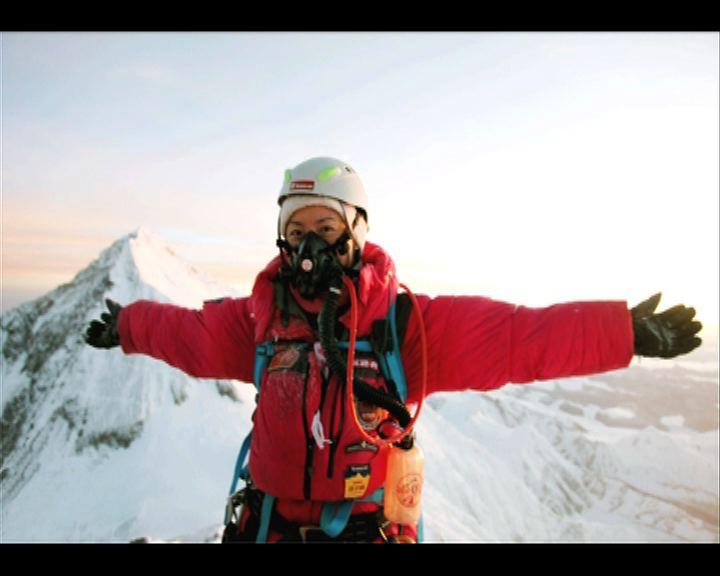中國女子登珠峰疑違規坐直升機