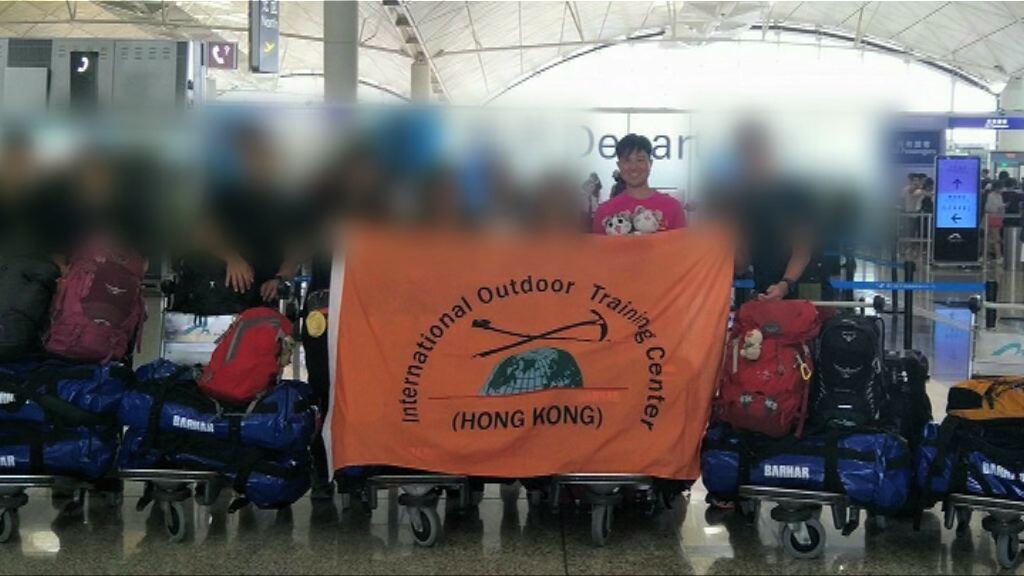 港人尼泊爾登山亡 據稱死者熱愛登山遠足
