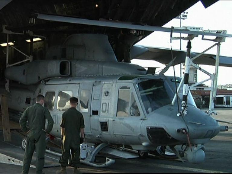 尼泊爾失蹤美軍直升機尋回