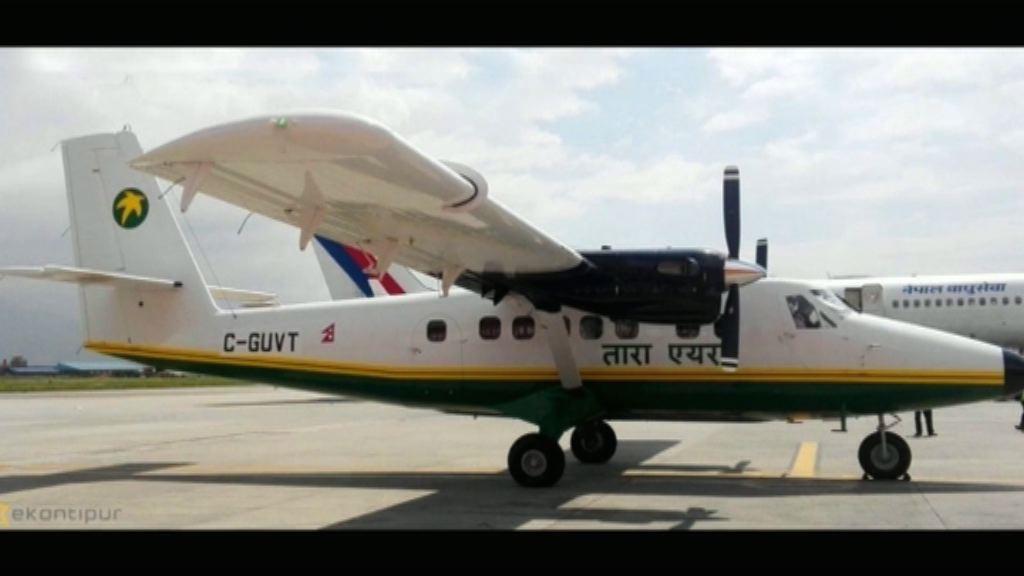 尼泊爾客機墜毀 一女乘客來自香港