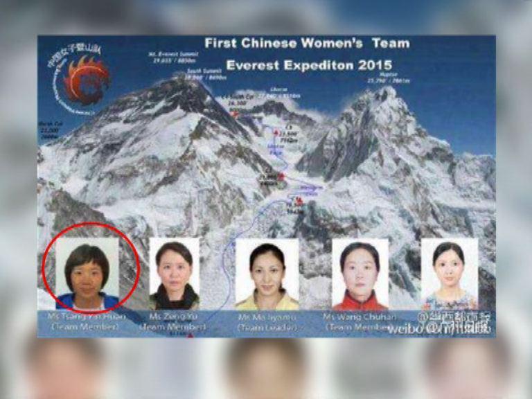 香港女教師攀珠峰情況安全