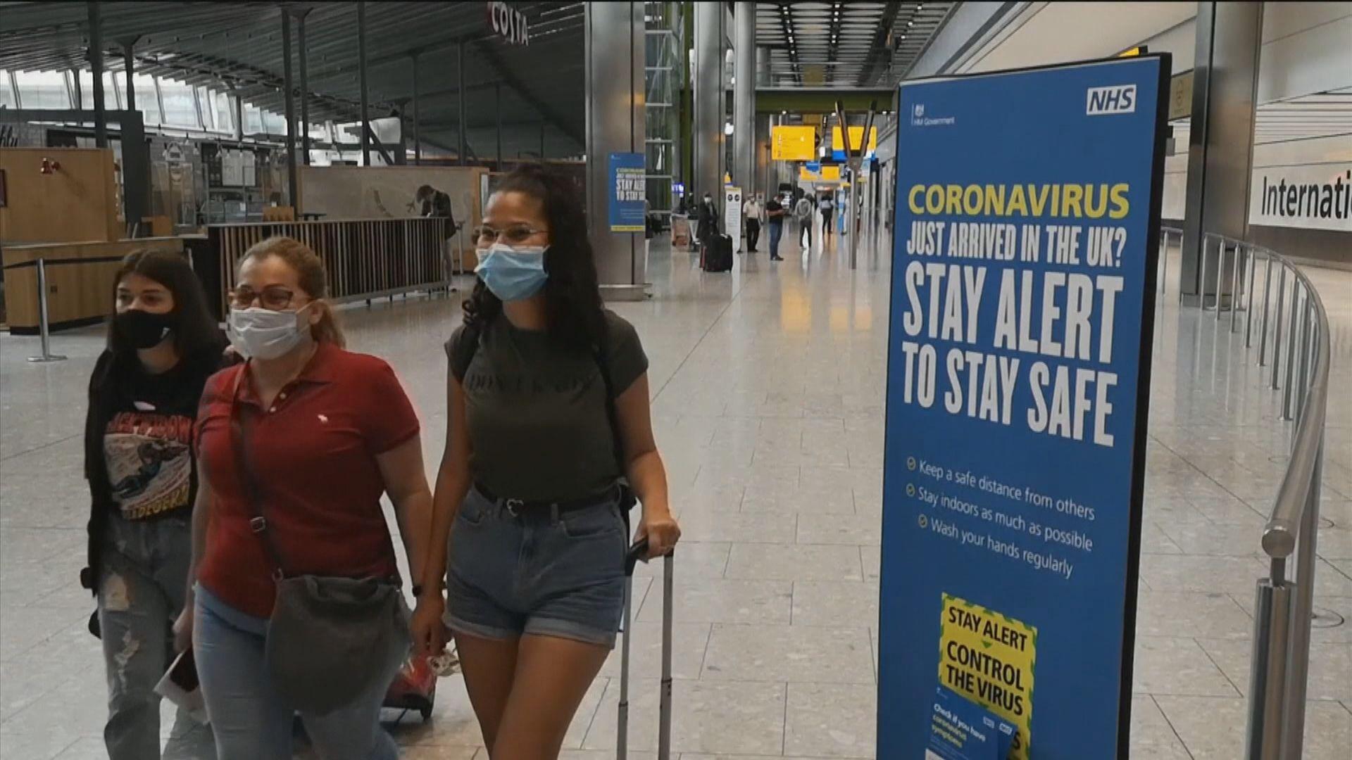 荷蘭禁止英國載客航班入境