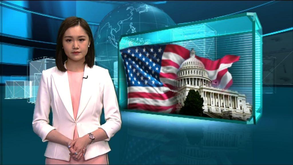 【新聞智庫】美國參議院「核選項」