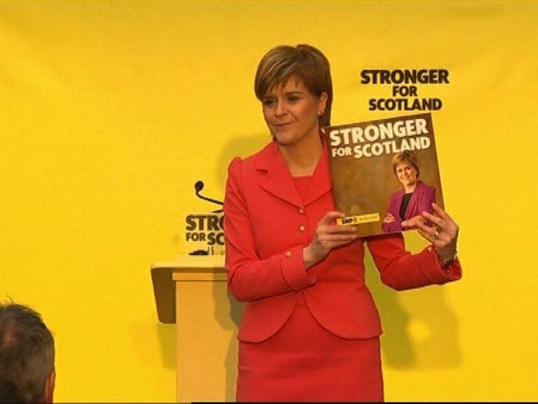 【新聞智庫】蘇格蘭民族黨或成「造王者」