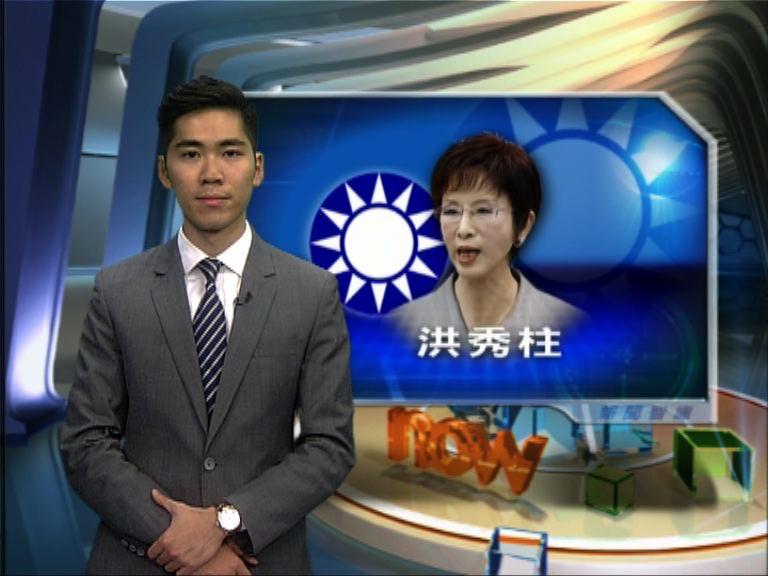 【新聞智庫】國民黨換柱風波