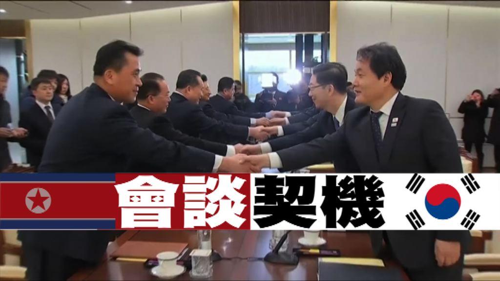 【新聞智庫】會談契機