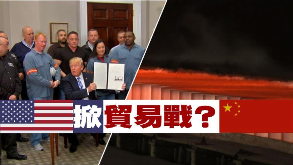 【新聞智庫】掀貿易戰?