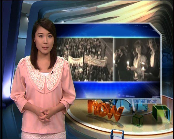 【新聞智庫】萊比錫和平示威25周年