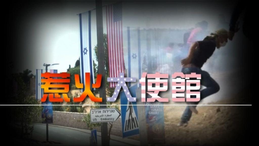 【新聞智庫】惹火大使館