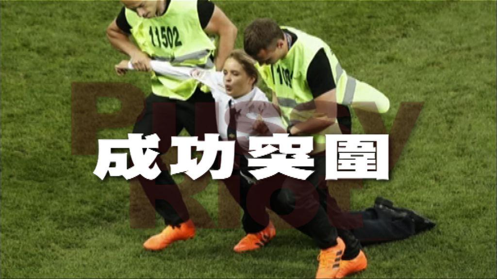 【新聞智庫】抗爭團體成功突圍世界盃冠軍戰