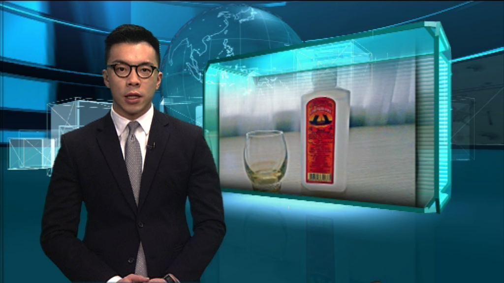 【新聞智庫】俄羅斯人嗜酒成性