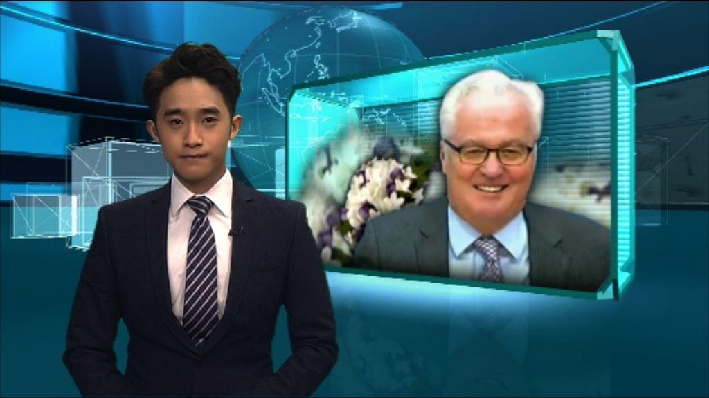 【新聞智庫】俄國外交代言人-丘爾金