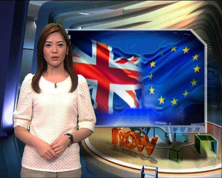 【新聞智庫】英圖阻歐盟成員移居當地