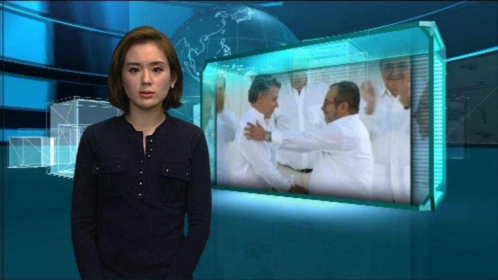 【新聞智庫】哥倫比亞結束內戰靠軟性宣傳
