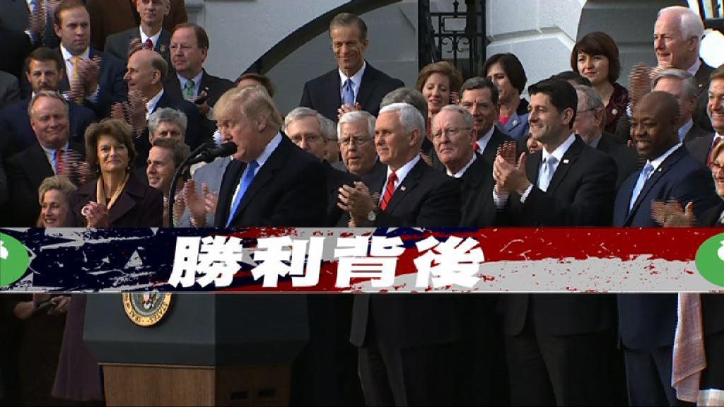 【新聞智庫】勝利背後