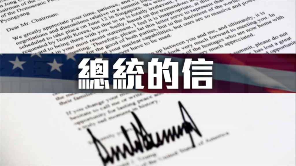 【新聞智庫】總統的信