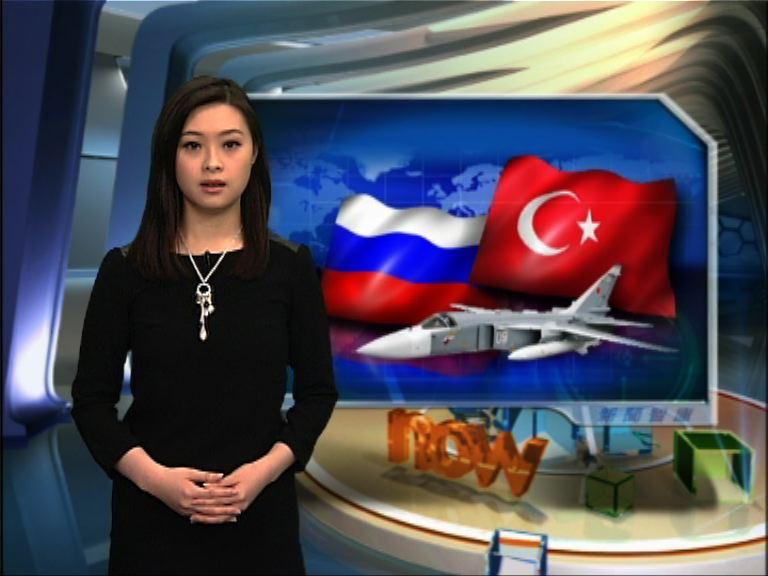 【新聞智庫】俄羅斯與土耳其的糾紛