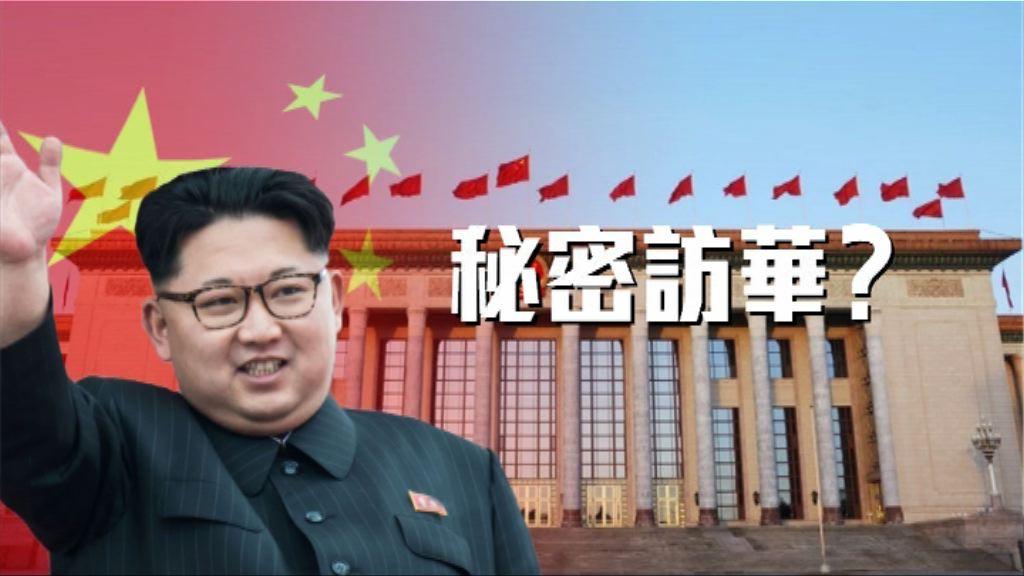 【新聞智庫】北韓高層秘密訪華?