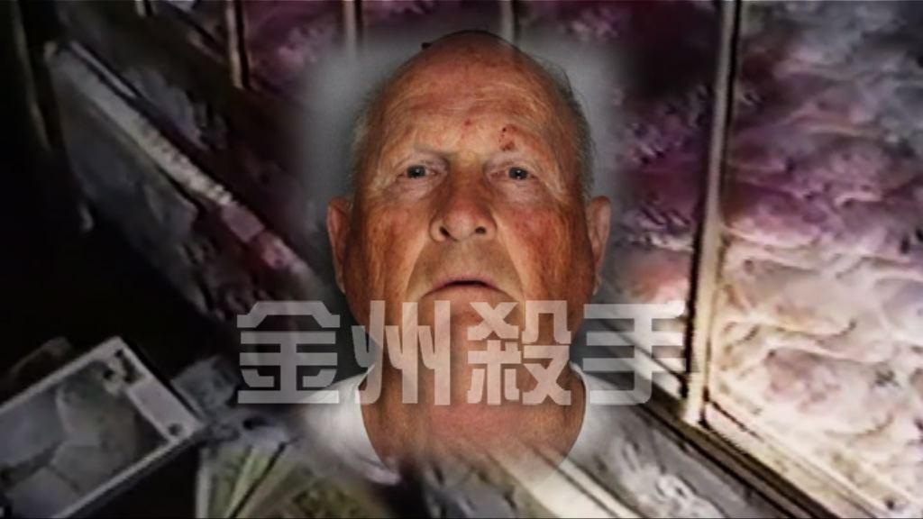 【新聞智庫】金州殺手