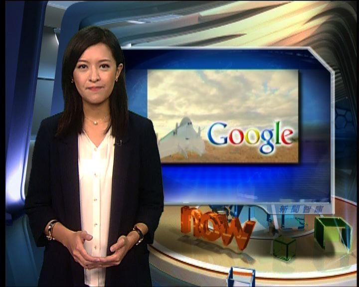 【新聞智庫】Google測試無人機送貨
