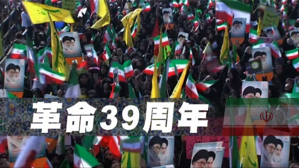【新聞智庫】革命39周年
