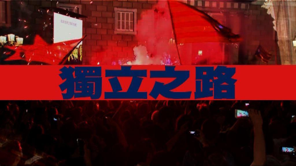 【新聞智庫】獨立之路