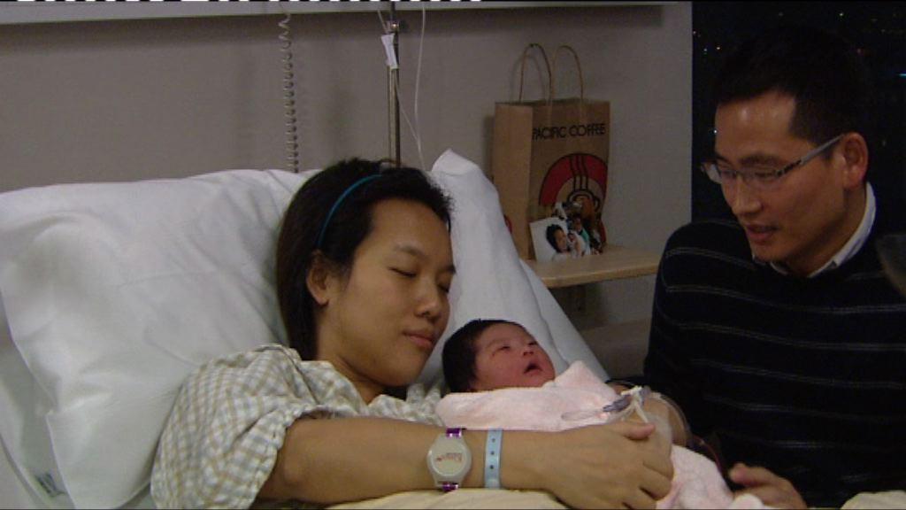 一男一女嬰兒元旦凌晨出生