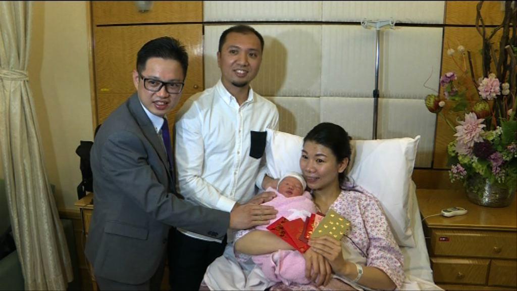 一男一女元旦嬰兒零時零分出生