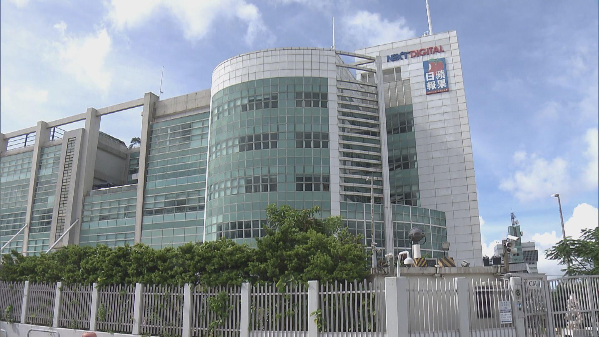 消息:警拘15人涉操控壹傳媒股價包括串謀詐騙洗黑錢