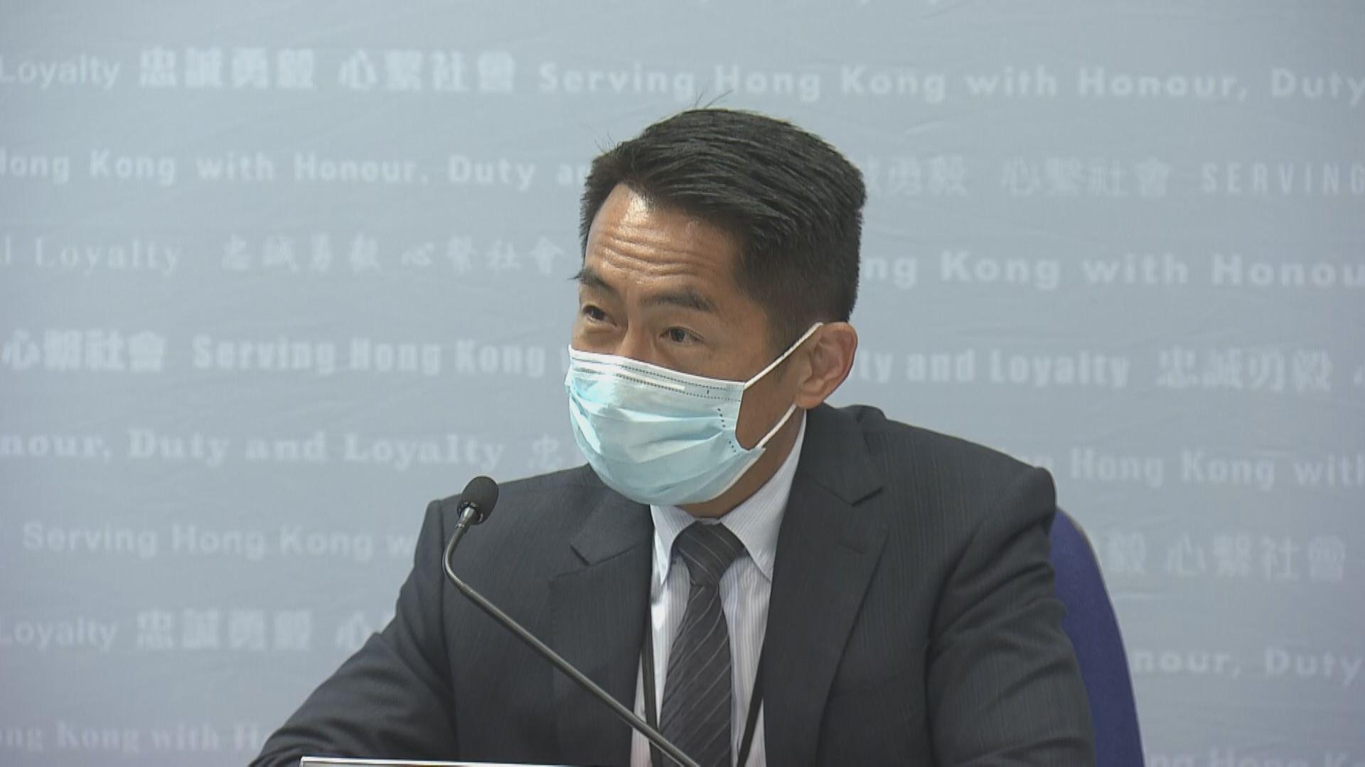 警拘15人涉操控壹傳媒股價 一人有黑社會背景