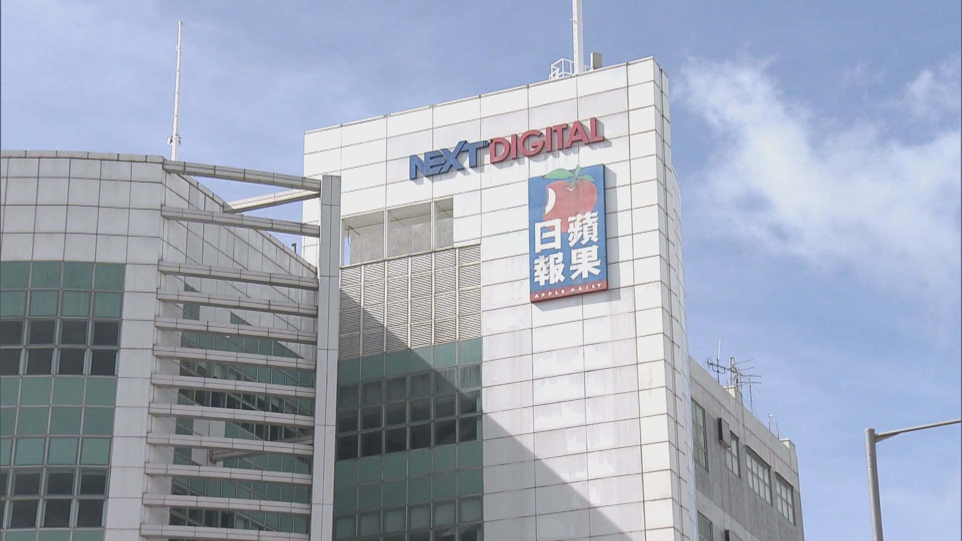 15人疑操控壹傳媒股價被捕 其股票戶口涉9間不同證券行