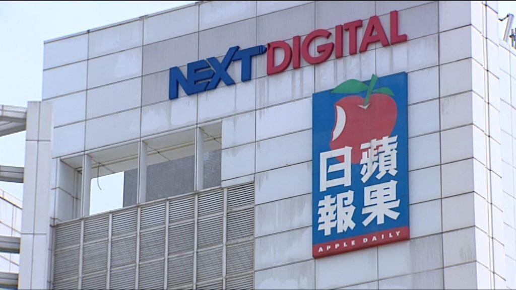 壹傳媒:出售雜誌業務交易告吹