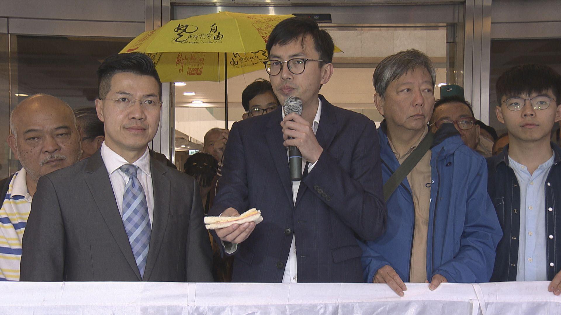 吳文遠擲三文治案 律政司上訴至終院