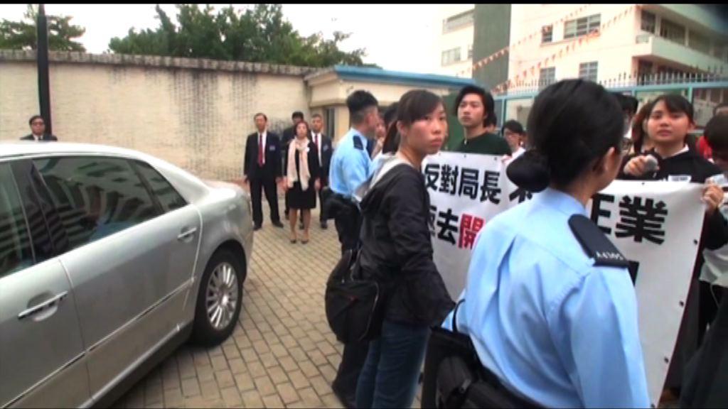 吳克儉出席校慶活動遇學生示威