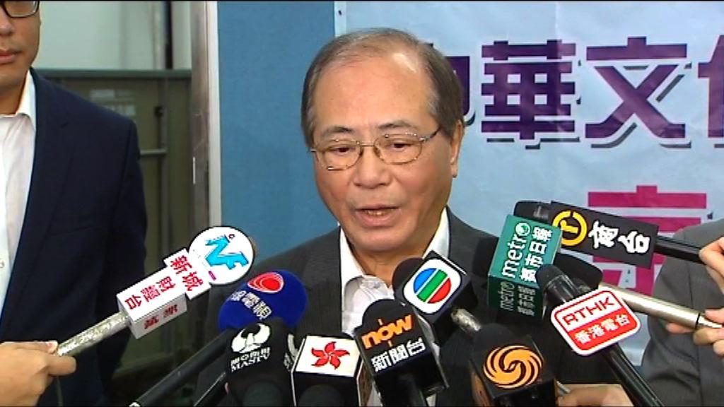 吳克儉:港獨主張不應在校園出現也毋須討論